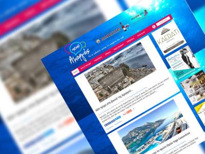 amorgos-news.gr